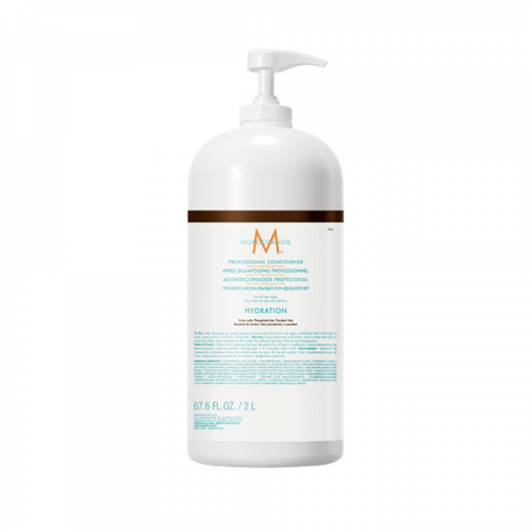 MOROCCANOIL HYDRATING CONDITIONER- NOT FOR RESALE